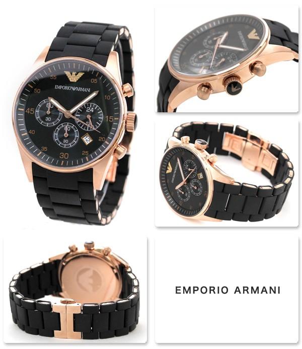 Emporio Armani AR5905 noir quartz