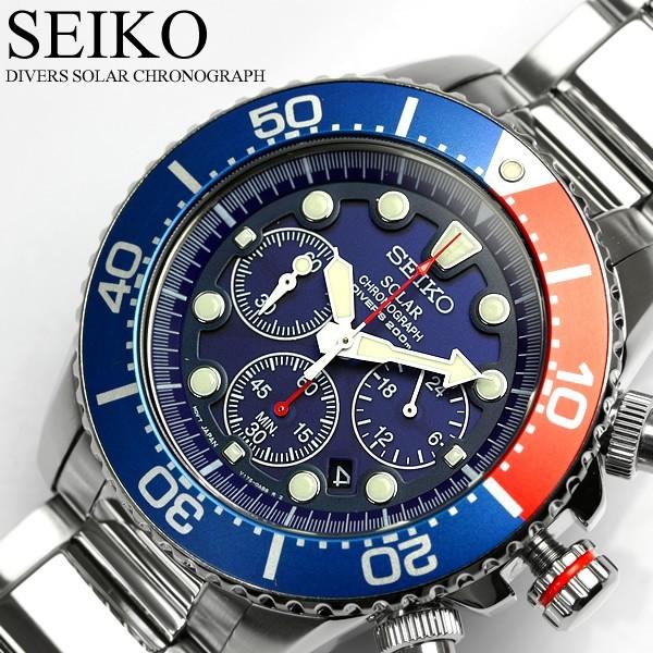 Seiko SSC019 homme acier bleu
