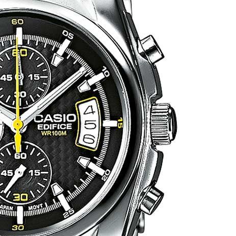 Casio EF-512D-1AVEF argent noir quartz